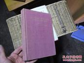 现代中国文学读本 第二册(小说))中英双语版【大32开精装,有几页有铅笔笔记】