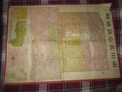 两用北京新地图      彩色套印大约50年代初期 或者民国 54/38厘米