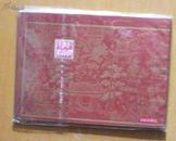 连环画:红楼梦之十六《宝玉出走》  1982年版1984年2印