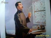 文革画:70年代文革获奖作品 鲁迅  #2248