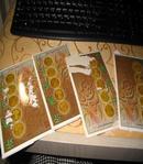 齐鲁五仁行 爱心助残邮资明信片一套5枚6套合售  封套不太好有黏连 便宜处理内10品/明
