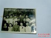重庆铁路管理局卫生科首次药剂人员会义合影[ 1954年 ]