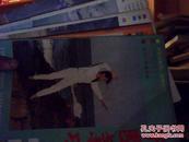 中国气功1989年 1  2  3  5  6   双月刊