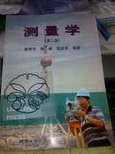 测量学(第2版)/顾孝烈 ,鲍峰,程效军