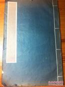 旧钤印本《手打印谱》白棉纸大开本一册全!(收一百三十多枚印,长28厘米,宽16厘米)