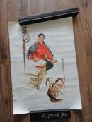 1974年初版印刷的梁岩国画作品《申请入党》宣传画 4开 包快递