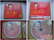 《高秀敏小品专辑CD碟2张》第一辑,长春电影出品,N36号,影碟