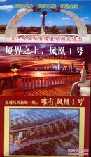 云南普洱市墨江哈尼族自治县旅游交通地图-城区图