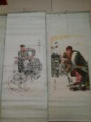 夜以继日 文革宣传画四条屏1976年天津杨柳青书社