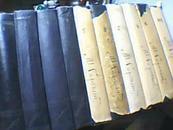 高尔基文集(1-10卷全。俄文版)包邮