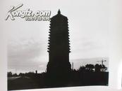 新华社照片,1985年:北京八里庄慈寿寺塔,原名永安万寿寺塔,15.5*20.5