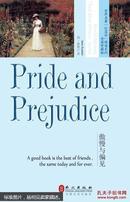 """外文社世界名著""""红蓝白""""系列:Pride and Prejudice 傲慢与偏见 Jane Austen著 全英珍藏版 全新正版"""