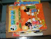 米老鼠   2002.19.22.24