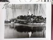 新华社照片,1985年:北京北海白塔,李治元摄,15.5*20.5