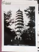 新华社照片,1985年:江苏南京灵谷塔,15.5*20.5