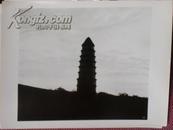 新华社照片,1985年:延安宝塔,15.5*20.5