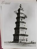新华社照片,1985年:湖北沙市万寿宝塔,15.5*20.5