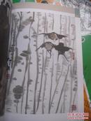 国画家-教你水墨画·翎毛集
