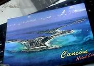 墨西哥著名国际旅游城市坎昆风光明信片1张