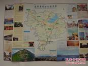 云南玉溪市通海县旅游交通地图-城区图-游览图