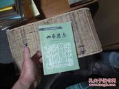 山西省地方志系列丛书之十二 山西省志