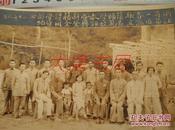 老照片《浙江省第一区各系联立简易师范学校教师暨与新登籍全体同学留影纪念》二十年六月(1931)相片背后有人名和印章