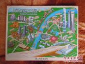 上海旅游指南图【繁体字版】