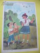 小学语文教学挂图   看图说话·写话  《不要捕蜻蜓》