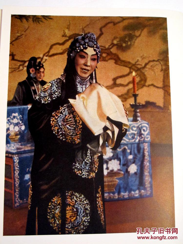 【稀见】萧三夫人叶华(EVA SIAO)五十年代摄影集《北京印象》(PEKING),含120/铜板印刷全页黑白与2幅彩色照片(含梅兰芳/茅盾/齐白石/孙维世/周立波/李可染等艺术家肖像)布面精装
