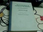 MEASUREMENT OF PHYSICAL PROPERTIES 物理性质测量 第2分册
