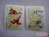 2002-26武术与跆拳道邮票