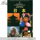 日本——国家地理学会旅行家系列