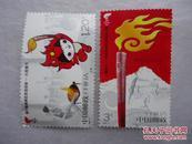 2008-6北京奥运会火炬传递