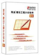 2016年辽宁省安装工程预算软件、机械设备安装工程预算软件