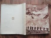 74年出版的有关珠穆朗玛峰科学考察的英文版书一册 精装12开 书中有中国科学院湖北岩土力学研究所印章 包邮资