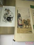 刘文西和黄胄手绘画收藏