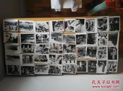 新华社老照片(共138张)80年代
