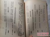 1986岳麓诗词(季刊)第一期