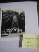 日本广岛原子弹和平纪念碑