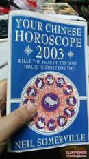your chinese horoscope 2003英文原版中国属相2003/sk郭