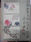 怎样画牵牛花、牡丹花、紫藤