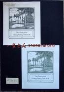 """""""新艺术风格""""""""德国艺术家""""(Willy Ehringhausen)藏书票(2枚不同色)——《乡间树林》 1913年"""