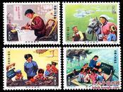 邮票  T9 乡村女教师 全新全品