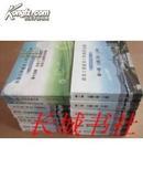 现货 -《冶金工业建设工程预算定额》(2012年版)