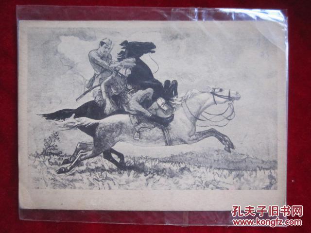 苏联老明信片《功勋》石版画