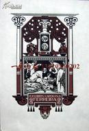"""""""新艺术风格""""""""西班牙艺术家""""(Jose Triado1870-1929 )套色藏书票——《众闺秀》 1900"""