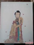 上海工美2012秋季拍卖会中国书画(二)文玩瓷器