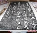 ☛☛☛全网罕见:精裱大清乾隆书法精品拓片,家中旧藏