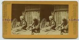 清末民国立体照片---1880年代日本手工纺纱妇女