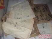 保老保真民国时期高密木版年画朱墨拓印底稿大小不一 共30张,有麒麟送子,二十四帝王等60*50厘米
